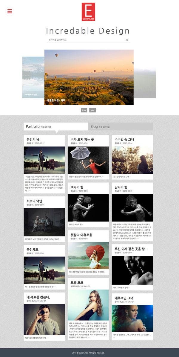 Blog H1 Theme